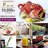 Fコース ギフトカタログ 千趣会オリジナル