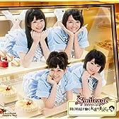 同じ時給で働く友達の美人ママ(初回限定盤A)(DVD付)