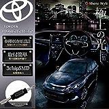 【シェアスタイル】TOYOTA 60系ハリアー(HARRIER) サンルーフあり/なし車用 LED ルームランプセット
