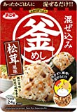 浜乙女 混ぜ込み釜めし 松茸風味 24g×5袋