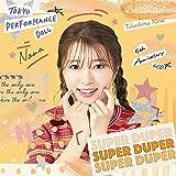 【メーカー特典あり】 SUPER DUPER(高嶋菜七盤)(オリジナルチケットホルダー付)