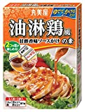 丸美屋食品工業 油淋鶏風の素 140g×10個