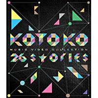"KOTOKO  「MUSIC VIDEO COLLECTION ""26stories ""」"