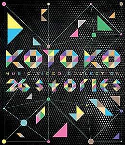 "KOTOKO  「MUSIC VIDEO COLLECTION ""26stories ""」 [Blu-ray]"