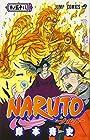 NARUTO -ナルト- 第58巻