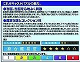 キャストパズル ドーナツ 【難易度レベル 4】 画像