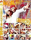 桃太郎 The BEST5 KoGAL [レンタル落ち]