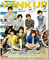 Wink up (ウィンク アップ) 2014年 09月号 [雑誌]
