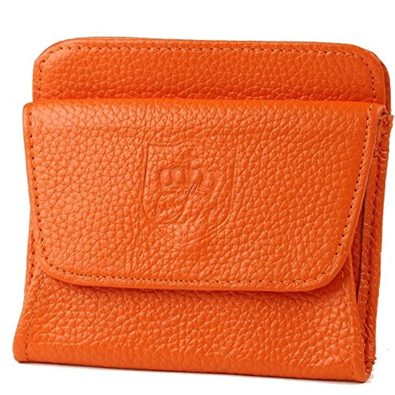 【アウトレット品】 10カラー オリジナル 本革 4ポケット付き 軽量(約48g) ボックス型小銭入れ 箱付 (オレンジ)