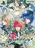 悠久のティアブレイド -Lost Chronicle- 限定版 - PS Vita