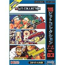 16ビットコレクション データイースト Vol.3