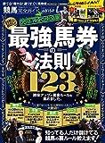 発売日: 2018/9/26新品: ¥ 880