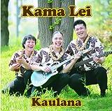 Kama Lei(カマレイ)を試聴する