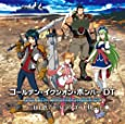 TVアニメ「イクシオン サーガ DT」OP&ED曲 DT捨テル/レッツゴーED (初回限定盤A)