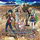 TVアニメ「イクシオン サーガ DT」OP&ED曲 DT捨テル/レッツゴーED (初回限定盤A)()