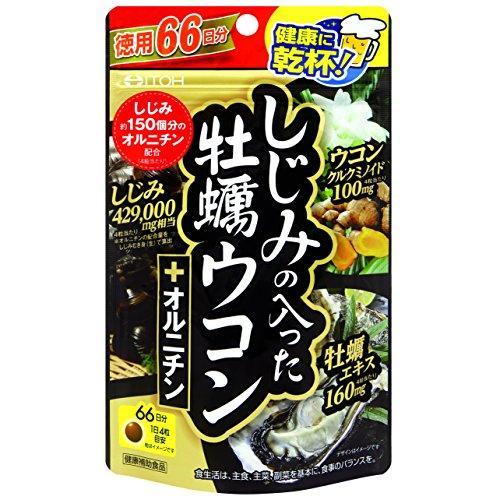 井藤漢方製薬 しじみの入った牡蠣ウコン+オルニチン B00NFI4J5Q 1枚目