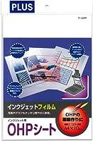 普乐士喷墨印刷用 OHP 相纸 A410张 It - 120pf 45–035