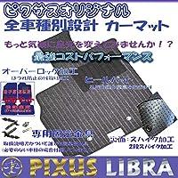車のマット トヨタ カムリ 2006.01-2011.09 2WD 全座席 ストライプ グレー