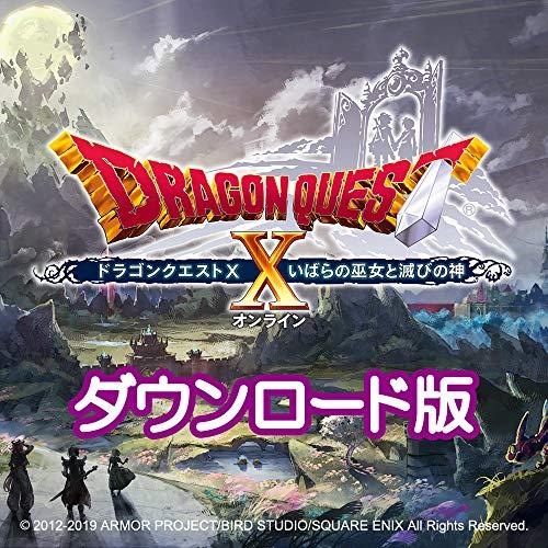 スクウェア・エニックス『ドラゴンクエストXいばらの巫女と滅びの神オンライン』