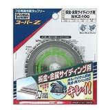 モトユキ(MOTOYUKI) グローバルソー スーパーZ 板金・金属サイディング用 MKZ-100