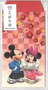 デルフィーノ お年玉ぽち袋 ディズニー ミッキー&ミニー DZ-78844