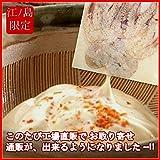 あさひ本店 江の島丸焼きたこせんべい (1枚入4袋 ギフト 箱入) 江ノ島ご当地 タコせんべい お取り寄せ