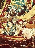 赤髪の白雪姫 Blu-ray BOX〈初回仕様版〉[1000693657][Blu-ray/ブルーレイ] 製品画像