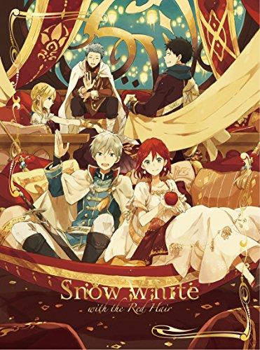 赤髪の白雪姫(第1期)