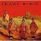 IKAWU