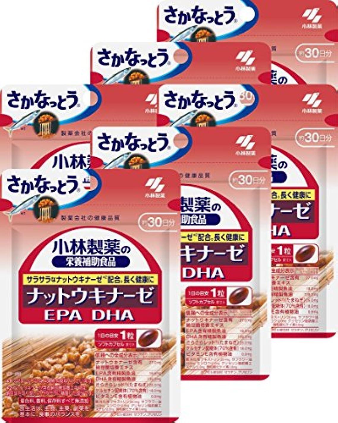 ええ透明に笑い小林製薬の栄養補助食品 ナットウキナーゼ EPA DHA 約30日分 30粒×6個パック