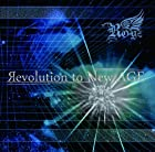 Revolution to New AGE 【初回限定盤】TYPE:A()