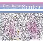 10th ANNIVERSARY LIVE BOX~Smiles [DVD]