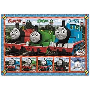 9ピース 子供向けパズル きかんしゃトーマスとなかまたち トーマスとがんばるなかま 【ピクチュアパズル】