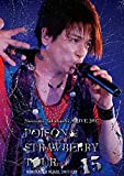 Naozumi Takahashi A'LIVE 2017 POISON & STRAWBERRY TOUR @SHINJUKU BLAZE 2017.7.29 [DVD]