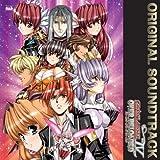 PSPソフト グローランサーIVオーバーリローデッド オリジナル・サウンドトラック/