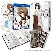 STEINS;GATE Vol.6【初回限定版】 [Blu-ray]