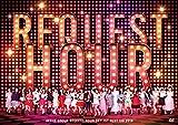 AKB48グループリクエストアワー セットリストベスト100 2018(DVD5枚組)