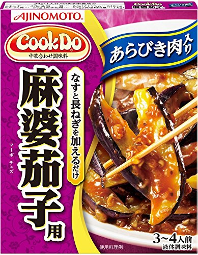 味の素 Cook Do(中華合わせ調味料) あらびき肉入り麻婆茄子用 120g×4個