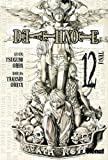 Death Note 12 Final/ End