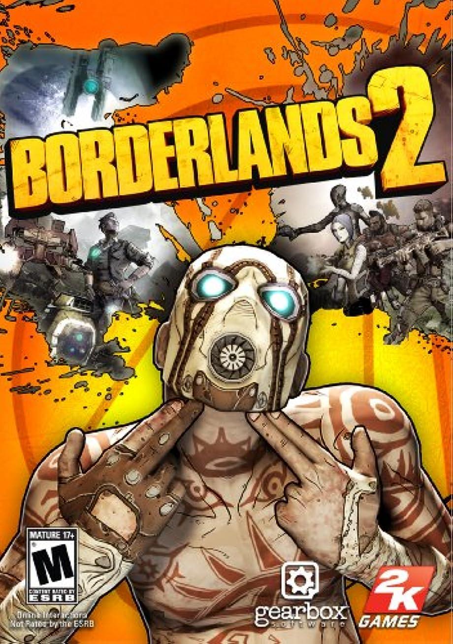 無能予測リクルートBorderlands 2 (日本語版) [ダウンロード]