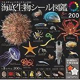 ネイチャーテクニカラー200 海底生物シール図鑑 全8種セット ガチャガチャ