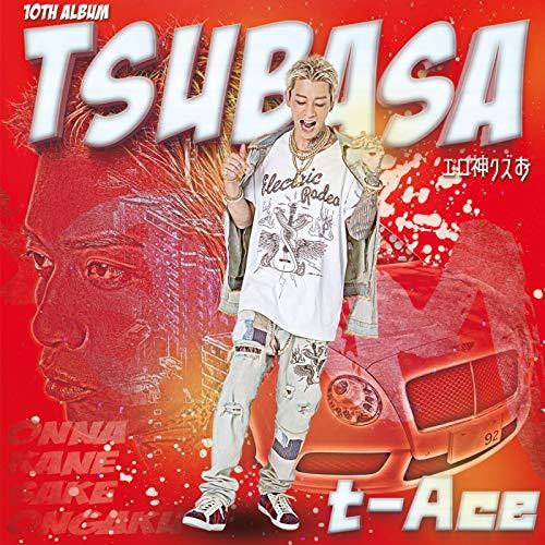 TSUBASA [Explicit]