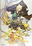 Lamento -BEYOND THE VOID- 公式ビジュアルファンブック White Notes (B's LOG COLLECTION)