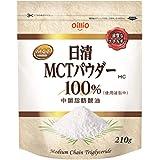 日清オイリオ MCTパウダー HC 210g