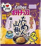 カルビー ポテトチップスちりめん山椒味 55g×12袋 (京都府)
