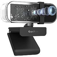 Gushen ウェブカメラ 4K UHD 1200万画素 - WEBカメラ 自動調光補正/モーショントラッキング/高速オ…