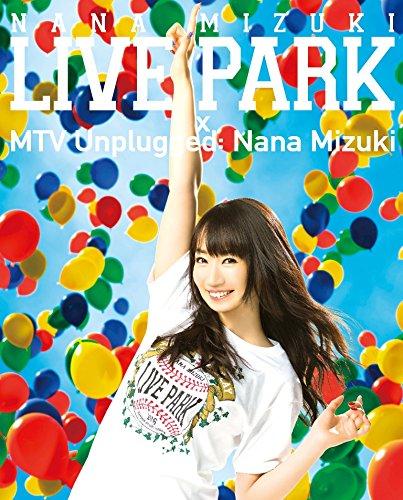 NANA MIZUKI LIVE PARK × MTV Unplugged: Nana Mizuki [Blu-ray] 水樹奈々 キングレコード