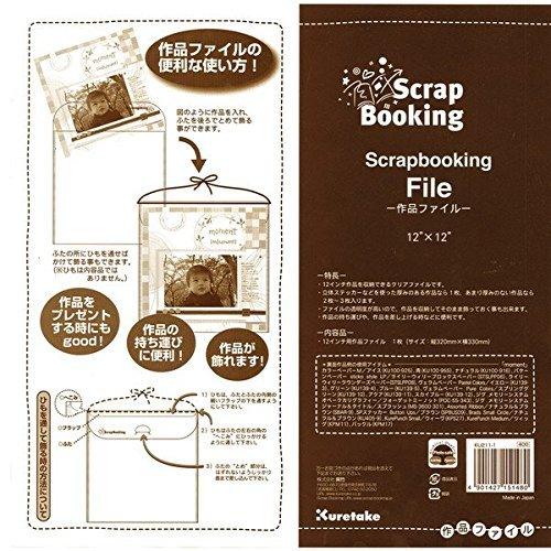 [해외]쿠레 타케 스크랩 작품 파일 12 인치 × 6 세트/Wu bamboo scrapbooking work file 12 inches x 6 sets