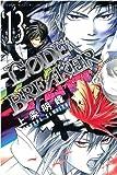 C0DE:BREAKER(13) (週刊少年マガジンコミックス)