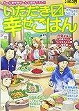 藤栄 道彦 / 藤栄 道彦 のシリーズ情報を見る